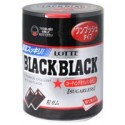 Black Black Gum Tub